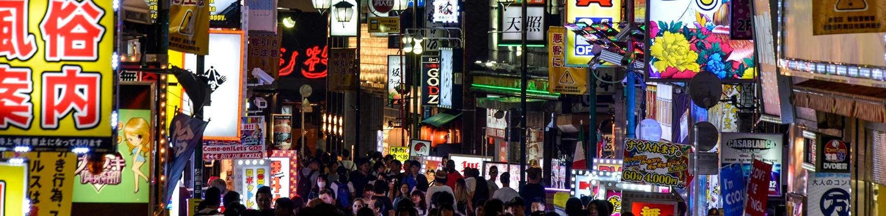 Shinjuku i Tokyo i Japan